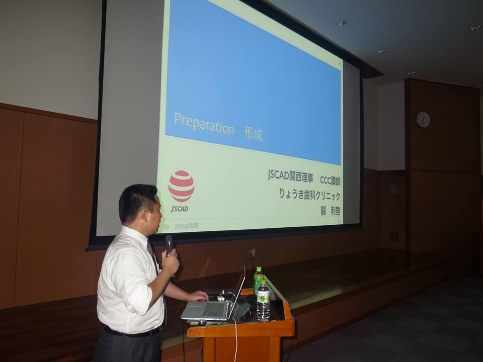 日本臨床CAD/CAM学会登壇風景