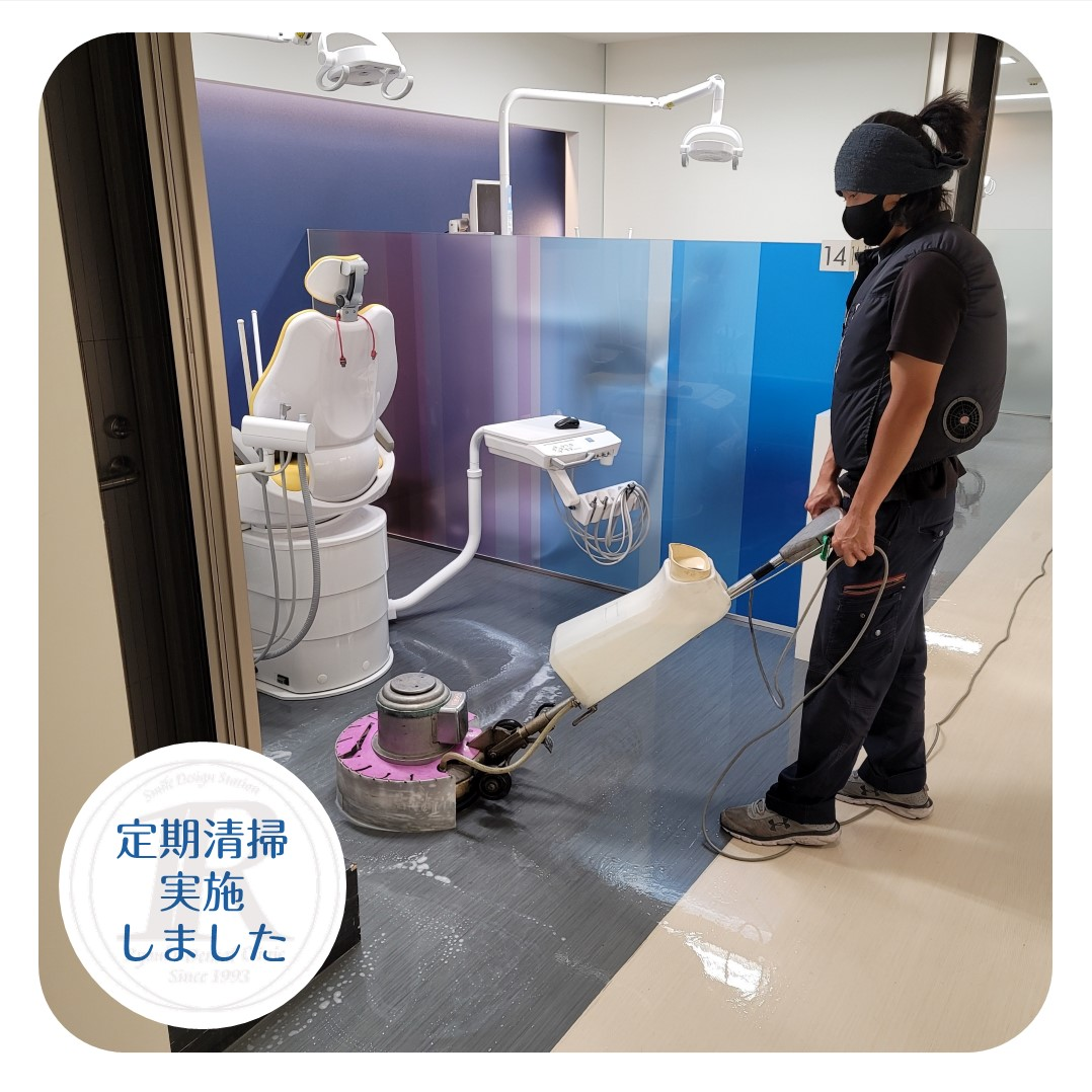 清掃業者による 院内清掃・消毒の実施